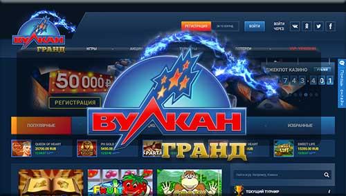 VulkanGrand казино